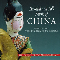 Classical and Folk Music of China