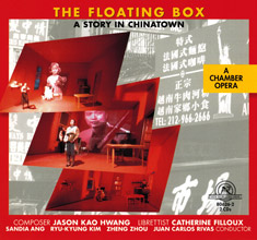 The Floating Box -- A Story in Chinatown