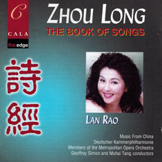 ZHOU LONG -- The Book of songs